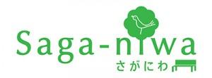 saga-niwa