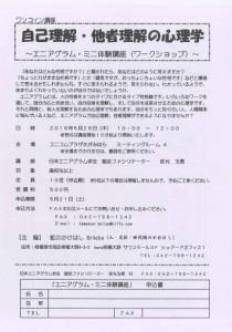yurimitsu01