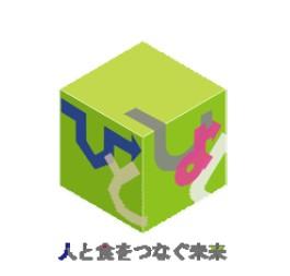 hitosyoku2016